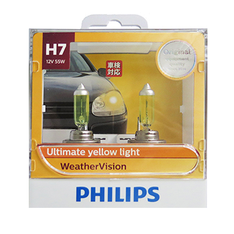 popular philips h7 bulbs buy cheap philips h7 bulbs lots. Black Bedroom Furniture Sets. Home Design Ideas