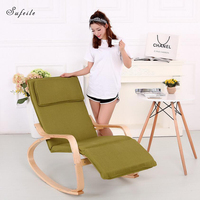 SUFEILE Modern Folding Wooden Rocking Chair Recliner With Footn Rest Design Living Room Furniture Modern Recliner