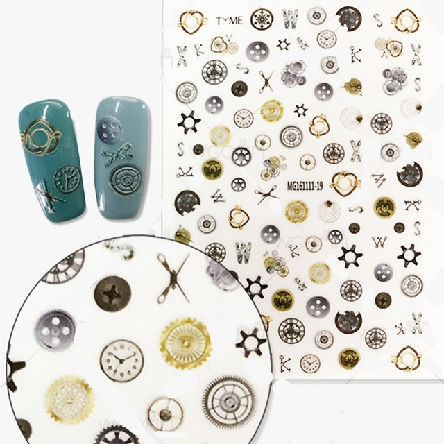 1 Sheet Gear Clock Punk Parts Style Time Nail Art Stickers Manicure