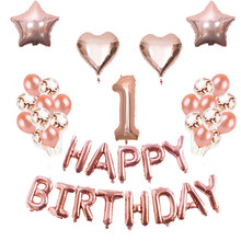 26Pcs/Set Birthday Balloon Rose Gold Confetti 30inch Number Party Decoration Supplies