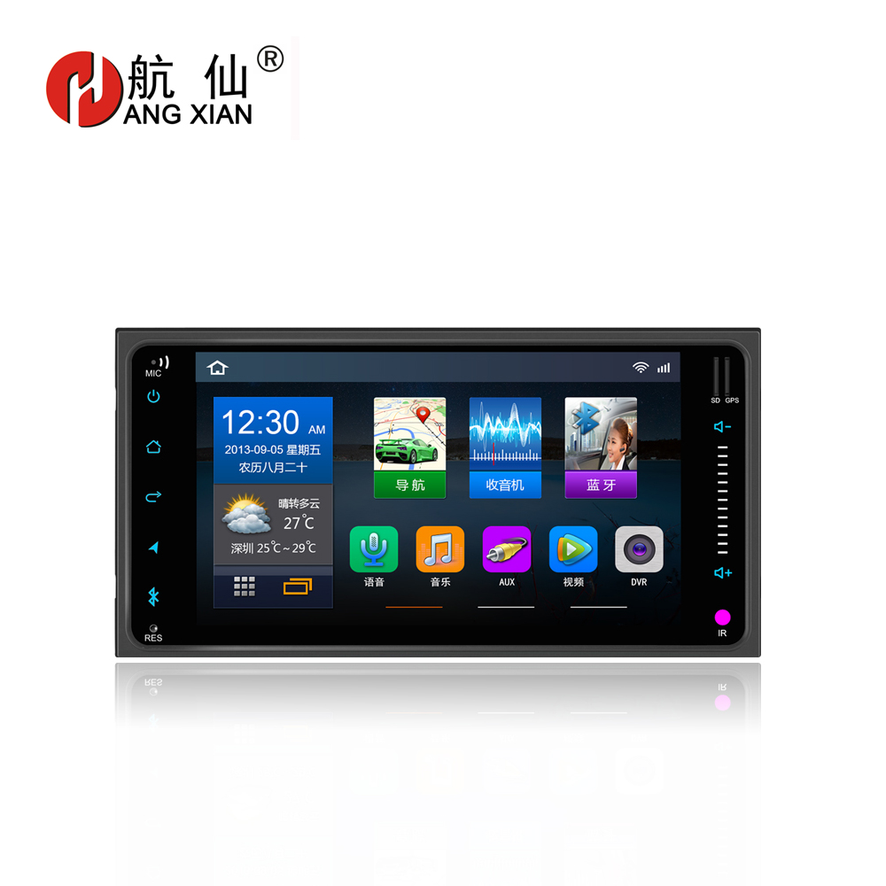 Bway 7 android car radio for Toyota Corolla EX (2004-2013),Toyota Universal Android 6.0.1 car DVD player with 1 G RAM,16G iNand