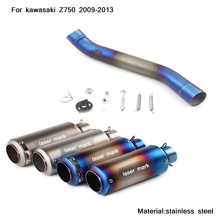 Motorcycle Middle Connecting Pipe With 51mm Tail Exhaust Muffler Pipe silp on for Kawasaki Z750 2009 2010 2011 2012 2013 for kawasaki kx250f 2005 2006 2007 2008 2009 2010 2011 2012 modified motorcycle exhaust pipe motorbike muffler 51mm