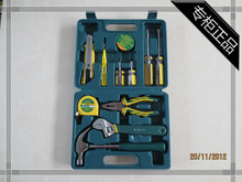 12 Sets Of Household Maintenance Tool Kit Gift Set The Configuration Is Complete, Practical, Easy To Carry