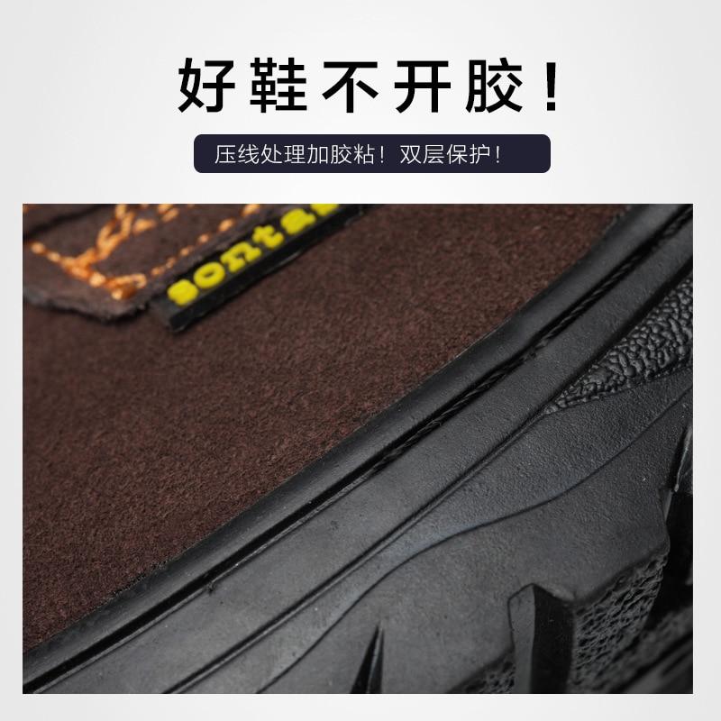 Alta Marrón Romper Zapatos Usando Genuino Duro Eléctrica Clase Trabajo Punción Prueba Contra Soldadura De Protección Seguridad Zx5Yz6qH