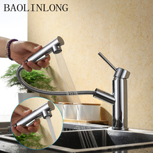 Pull Out Faucet Brass Deck Mount Bathroom Basin Faucets Vanity Vessel Sinks Mixer Tap