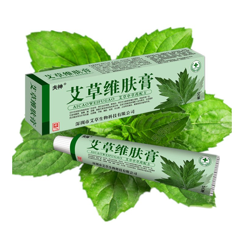 15g Wormwood Plant Powerful Psoriasis Dermatitis Eczema Pruritus Ointment Cream image