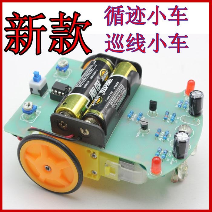 Intelligent Tracking Car Kit D2-1 Line Patrol Car Electronic Parts Production DIY Kit joseph emmanuel adopting intelligent completion for production optimization