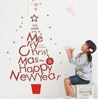 Vrolijk Kerst Mooie kerstboom Venster muurstickers stickers Indoor ornament Xmas ambachten kerstversiering voor thuis