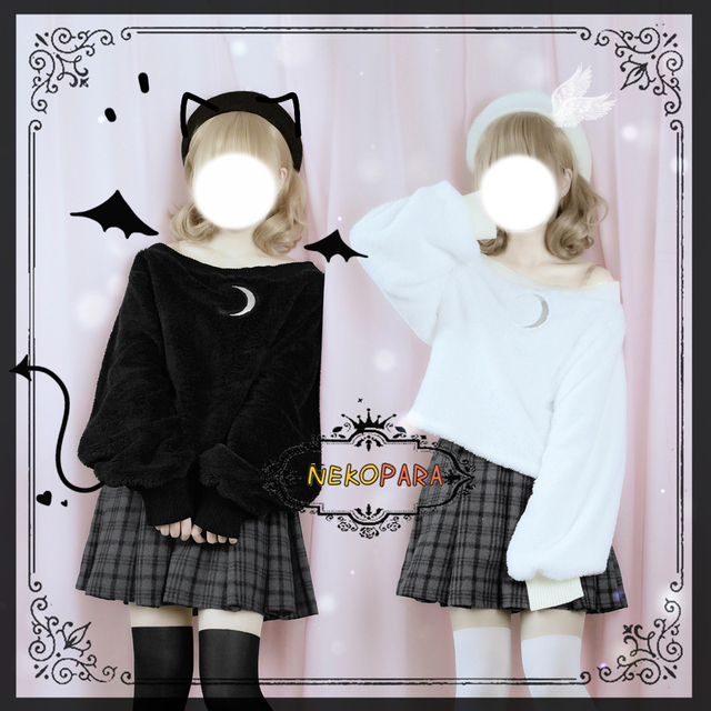 937111005b7 Sexy Cute Moon Hollow Out Fluffy Flannel Women's Hoodie One Shoulder  Sweatshirt Off Shoulder Loose Winter Shirt Black & White