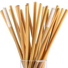 Топ!-20 штук, 7,5 дюймов, многоразовая бамбуковая Питьевая соломинка, альтернатива пластиковым детским соломинкам, включает 2 нейлоновые чистящие насадки