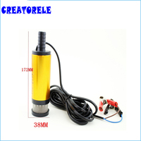 Mini 12V Diameter 38MM Electric Water Oil Car Camping Submersible Diesel Transfer Pump Oil Pump Aluminium