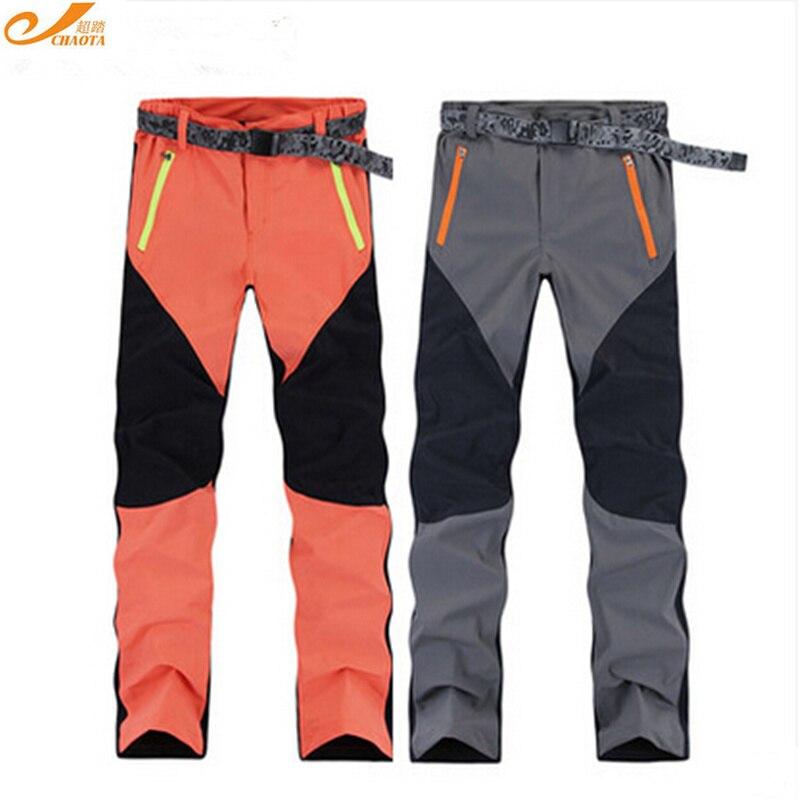 Prix pour Printemps et d'été sports de plein air à séchage rapide pantalon pour hommes et femmes respirant étanche UV Mince pantalon stretch pantalon