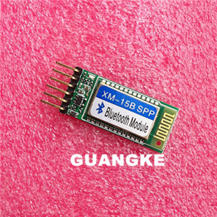 5PCS XM-15B bluetooth serial port module compatible with HC-06 HC-05 master-slave 3V / 3.3V / 5V prevent reverse connect