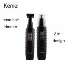 Kemei-9688 New Rechargeable 2 in 1 Beard Hair Shaver Nose Ear Hair Trimmer