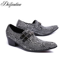 Sapatos Homens Fashion Printed Mens Wedding Shoes Slip On Office Mens Dress Shoes Leather Formal Business Designer Shoes Men цена в Москве и Питере