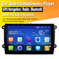9inch Car Radio Double 2 Din GPS Navigation Android 4.4.4 System Car Multimedia Player For VW Passat Golf MK5 MK6 Jetta EOS POLO