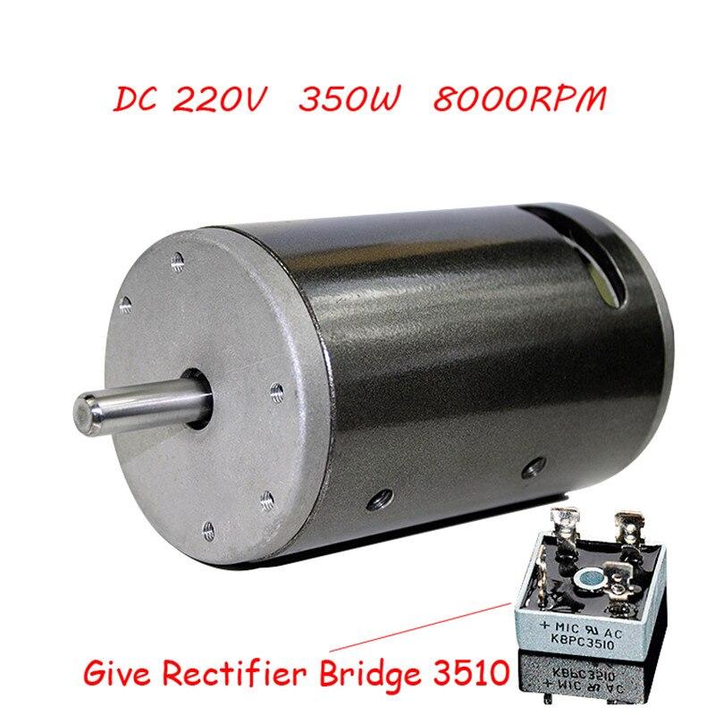 DC36V-220V 350 Вт 1500 об./мин. ~ 7000 об./мин. Diameter77m * 124 мм двойной двигатель на шарикоподшипниках Шпиндельный Токарный Станок бусины машина высокая мощ...