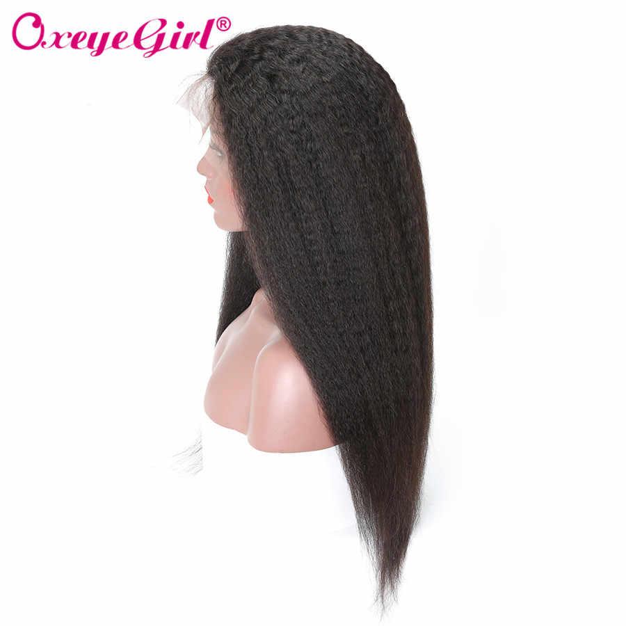 Oxeyegirl 13x4 Синтетические волосы на кружеве человеческих волос парики для чернокожих Для женщин яки кудрявый прямой парик Малазийские Волосы Remy человеческие Синтетические волосы на кружеве парик