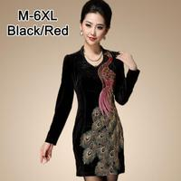 Black Red 2015 High End Vintage Winter Dress Party Evening Elegant Phoenix Embroidery Sexy Sequin Dresses