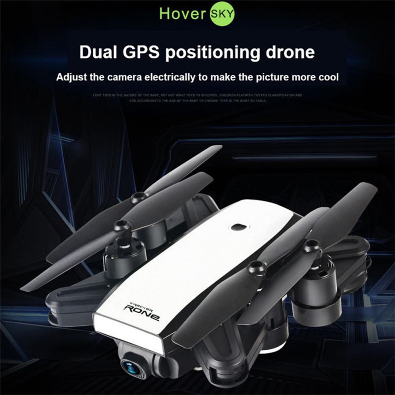 цена на JJRC RC Quadcopter Dual GPS FPV Drone Quadcopter with 1080P HD Camera Wifi Headless Mode rc quadcopter drone high quality MM4
