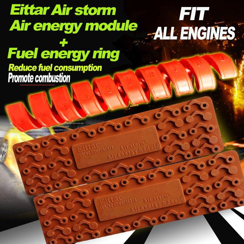 Pour Nissan Note Nissan NP300 NV1500 tous les moteurs de voiture Air énergie Module anneau économie de carburant réduire les accessoires de voiture en carbone