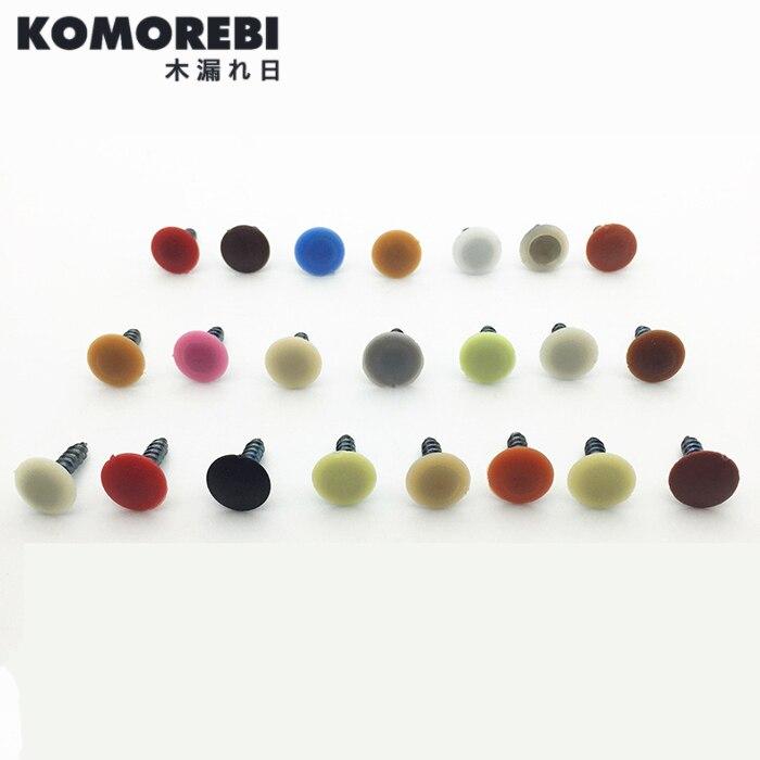 KOMOREBI Plastic Flat Head Screw Cap Cove 200pcs/set  25 Colors