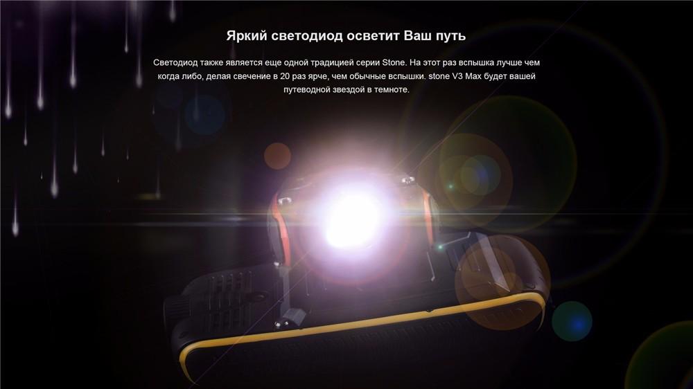 10 LED
