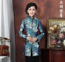 Traditional Chinese Dust Coat Women's Satin Long Jacket Blue/Orange Size M-3XL