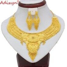 Adixyn арабское ожерелье и серьги набор украшений для женщин золотого цвета элегантные африканские/эфиопские/Дубай Свадебные/вечерние подарки N100712