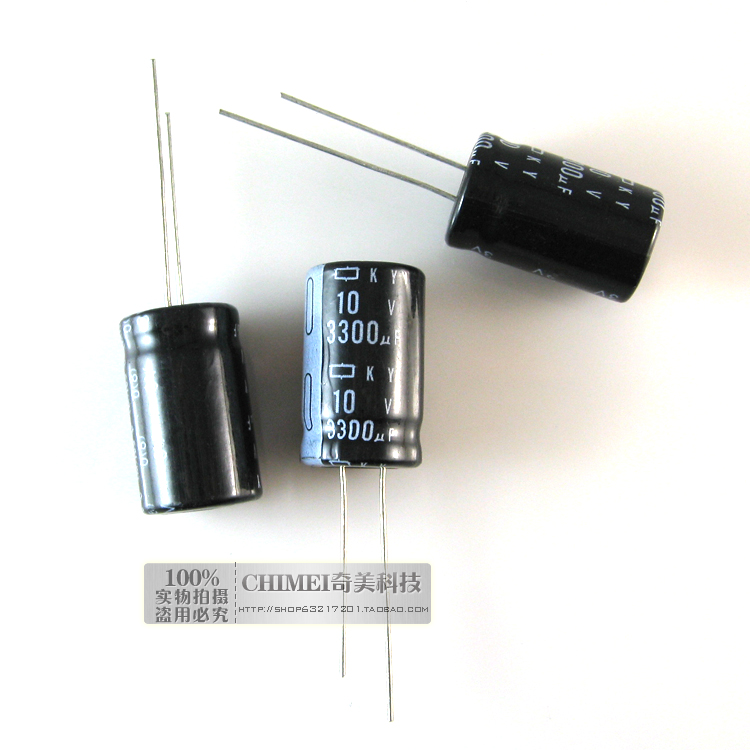 Electrolytic capacitor 3300UF 10V capacitor