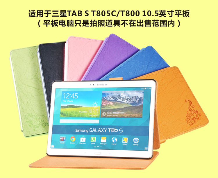 High Quality Folio Stand Protective Print Flower PU Leather Case Cover For Samsung Galaxy Tab S 10.5 T800 T801 T805 T805C Tablet max q hot business stereo stand case for samsung galaxy tab 2 7 0 p3100 p3110 pu leather case protective book cover cases