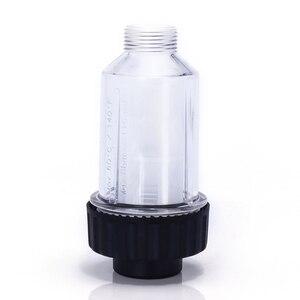 """Image 5 - ROUE Einlass Wasser Filter G 3/4 """"Fitting Medium (mg 032) kompatibel Mit Alle Karcher K2 K7 Serie Druck Scheiben"""