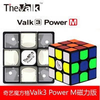 Qiyi Mofangge Valk3 Power 3x3x3 And Magnetic Version Cube Rubiks Cube 3x3 Speed Cube Professional Educational