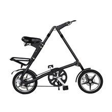 Folding Bike 16 Inch Wheel BXW Complete Road mini Bike Retro Frame New Creative Show Performance