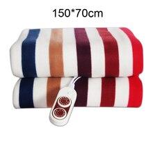 150*70 см плюшевые электрический Одеяло автоматическая защита Тип утолщение один электрический Одеяло тело теплее с подогревом Одеяло