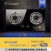 Free shipping  double furnace liquefied natural gas stove burning gas stove cooktop