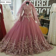 f345973f40 Musulmán manga larga cuello alto Vestidos De Quinceañera De 2019 Vestidos  De 15 años cordón lentejuelas dulce 16 Vestidos Islam .