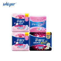 6 Packs Whisper Sanitary Napkin Ultra Thins Sanitary Towel Breathable Cotton Pads Day & Night Use Women Health Care Leak proof