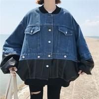 Women Autumn New Clothing Loose Lantern Sleeves Denim Jacket Casual Leather Stitching Jacket