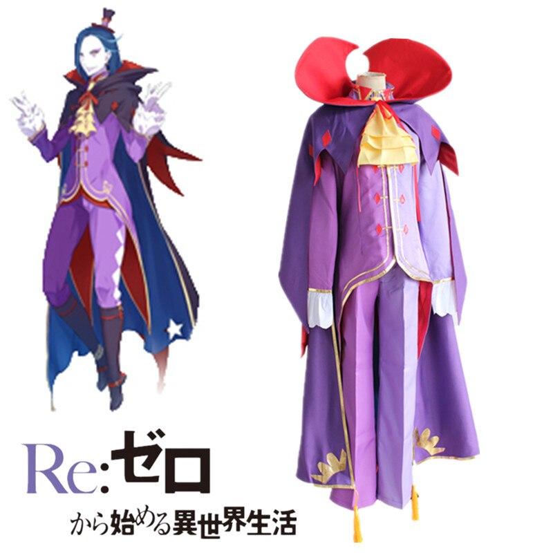 58a3d5998cb7 Kouzelník Roawaal Mathers kostýmy cosplay Japonský anime Ri Zero ...
