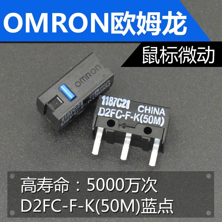 Original Mouse Micro Switch D2FC-F-K 50M Blue Dot Mouse Button Fretting 50 million times life 5PCS-10PCSOriginal Mouse Micro Switch D2FC-F-K 50M Blue Dot Mouse Button Fretting 50 million times life 5PCS-10PCS