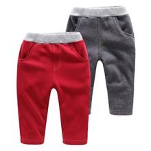2016 autumn outfit boy JR6026 plus sweat pants