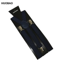 Free Shipping 2018 Women/Mens 2.5cm Wide Clip-on Geometric Small Dots Braces Elastic Y-back Suspenders