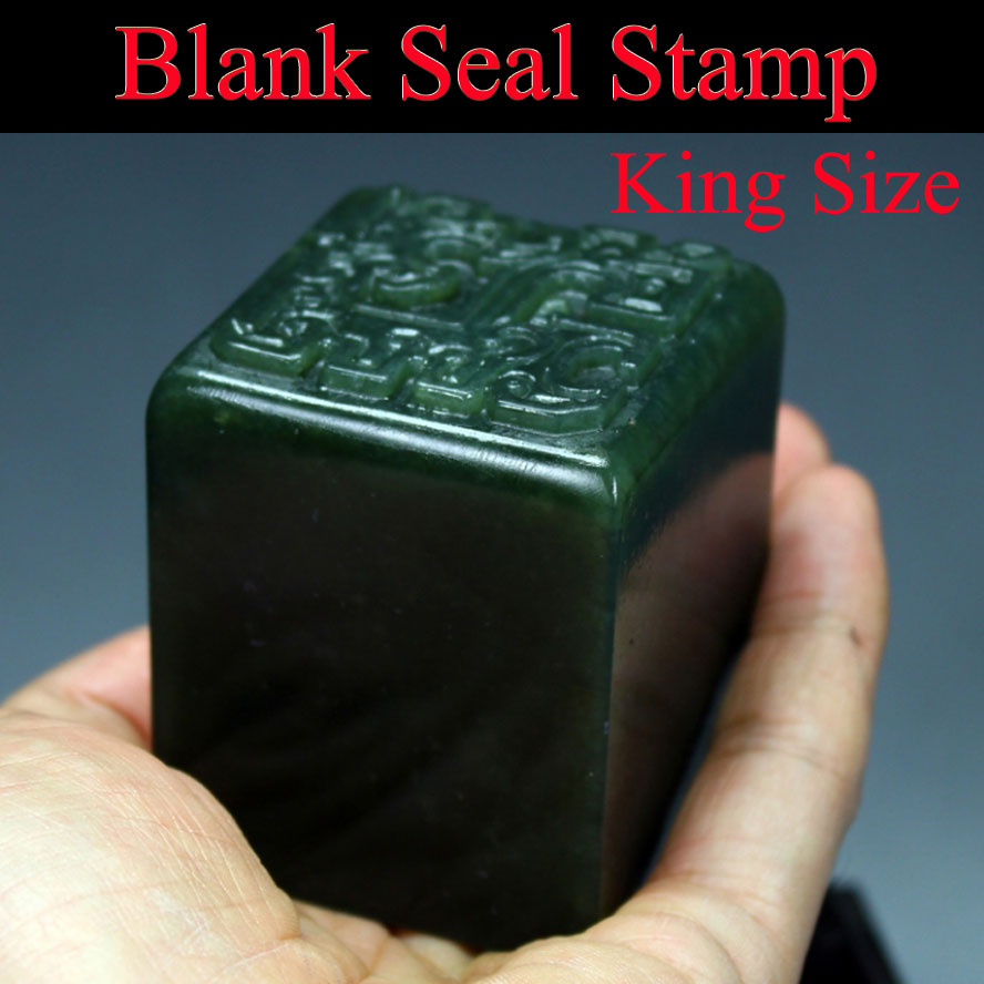 King Size Blank Seal Stamp Chinese Traditional Seal Cutting Stone for Painting Calligraphy Art Supplies SetKing Size Blank Seal Stamp Chinese Traditional Seal Cutting Stone for Painting Calligraphy Art Supplies Set