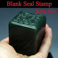 King Size Blank Seal Stamp Chinese Traditional Seal Cutting Stone for Painting Calligraphy Art Supplies Set