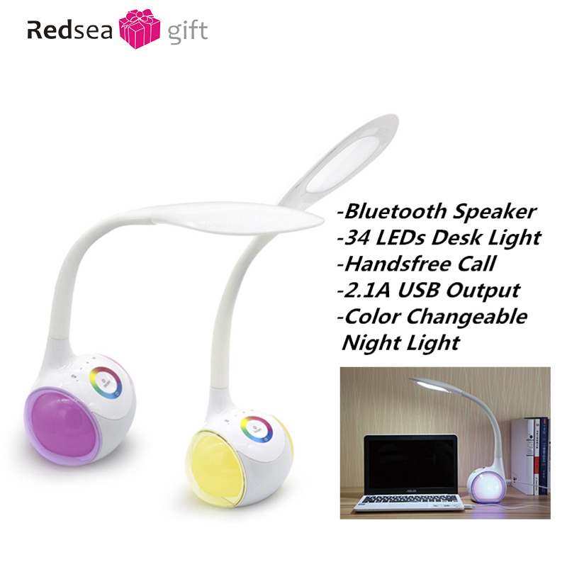Image 4 - The most popular Bluetooth speakers touch buttons multi function eye care learning reading table lamp speaker 36 LEDs light-in Combination Speakers from Consumer Electronics