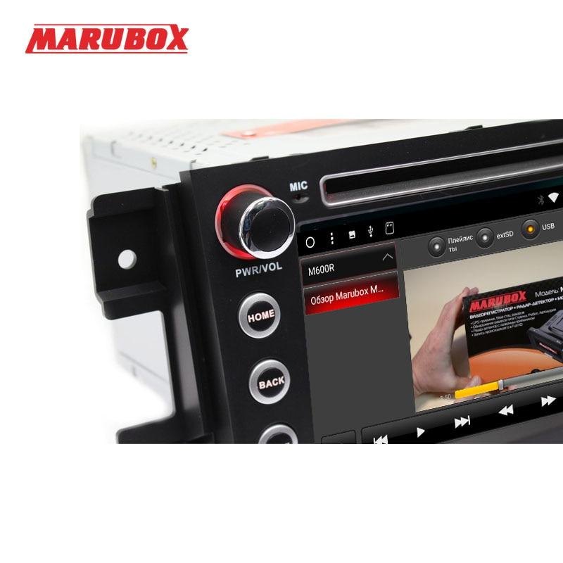 Lecteur multimédia de voiture MARUBOX 7A905DT8 pour Suzuki Grand Vitara, Octa Core, Android 8.1, GPS, Radio, Bluetooth, DVD, 8 cœurs, 2 go, 32 go - 6