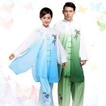 Customize Chinese taichi uniform Kungfu clothing taiji sword suit wushu outfit garment for men girl boy children women kids