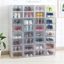 2pcs/Set Transparent Plastic Shoes Box DIY Artifact Storage Case Japanese Minimalist Flip Drawer Organizer