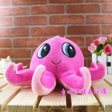 10 pieces a lot small pink octopus toys cute plush octopus dolls gift about 20cm